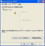 20131017-22_s.jpg