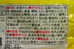 20131118-05_s.jpg
