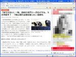 20131123-01_s.jpg