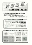 20140114-01.jpg