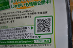 20140124-06_s.jpg