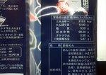 20140324-02_s.jpg