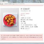 20140504-02_s.jpg