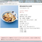 20140504-03_s.jpg