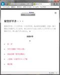 20140711-01_s.jpg