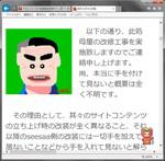 20140718-02_s.jpg