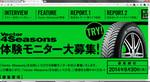 20140812-01_s.jpg