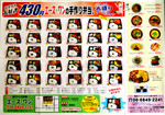 20140815-04_s.jpg