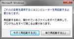 20140819-107_s.jpg