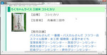 20140824-10_s.jpg
