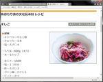 20140916-01_s.jpg