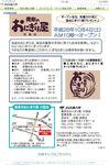 20141027-01_s.jpg