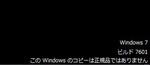 20141211-100_s.jpg