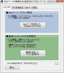 20150525-08_s.jpg