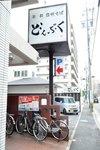 20150624-01_s.jpg