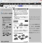 20150823-01_s.jpg