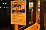 20151014-01_s.jpg