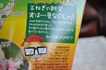 20160322-01_s.jpg