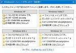 20160801-01_s.jpg