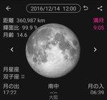 20161213-10_s.jpg
